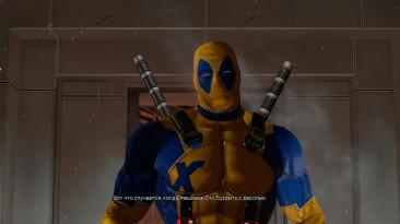 """Deadpool """"Day-X+bonus"""""""