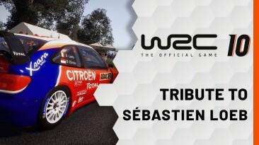 Новый трейлер WRC 10