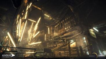 Deus Ex Universe не будет MMO-игрой