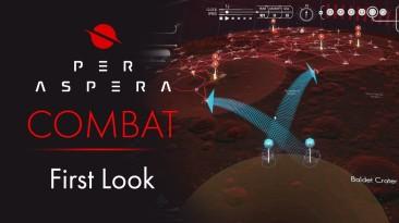 Битва за Марс: Per Aspera - на подходе