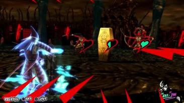 Persona 5 - Все уникальные скиллы (DLC)