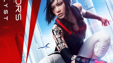 "Музыка из трейлера Mirror's Edge Catalyst ""E3 2015"""