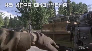 Топ-5 лучших миссий CoD Modern Warfare