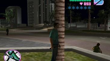 "Grand Theft Auto: Vice City ""ПедВирус Урепитель Макушек v.1.0 (VC)"""