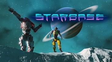 Новый трейлер гибридной космической MMO песочницы Starbase демонстрирует свои ключевые особенности