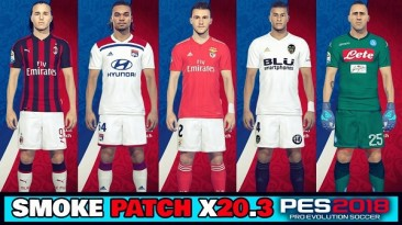 """PES 2018 """"Option File for Smoke Patch X23 23.08.2018"""""""