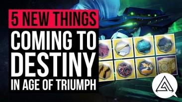 Destiny - 28 марта начнется событие Age of Triumph