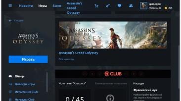 Assassin's Creed Odyssey тест GPU/CPU