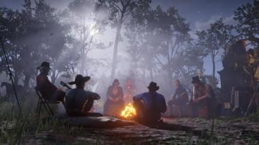 Британская компания начала проводить рабочие встречи в Red Dead Redemption 2