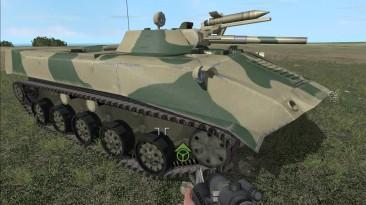 """Armed Assault """"BMD-1 V3.1"""""""