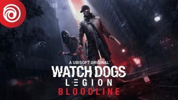 Эйден Пирс и Ренч вернутся уже 6 июля - новый трейлер Watch Dogs: Legion - Bloodline
