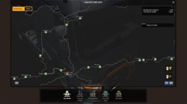 "Euro Truck Simulator 2 ""Проект Воображение v1.5 (1.40.x)"""