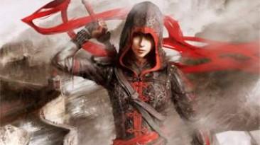 Русификатор Assassin's Creed Chronicles - China (Любительский / ТД «A'den Ne'tra & Siviel Fleym» & RG Версия 1.0 от 30.04.2015)