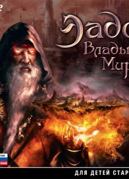 Eador. Masters of the Broken World