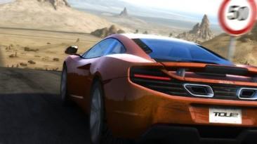 Патч и DLC для Test Drive Unlimited 2