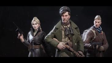Дата релиза тактической стратегии Partisans 1941