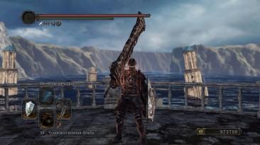 Dark Souls II - Scholar of the First Sin: Сохранение/SaveGame (67% пройдено)