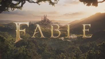 """Fable 4 будет """"беззаботной"""", """"британской"""" и выйдет раньше, чем Elder Scrolls 6"""