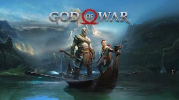 Santa Monica Studio намекает на ПК-версию God of War