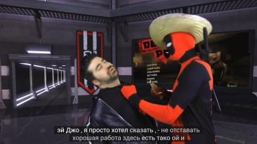 Deadpool - обзор от Angry Joe [auto rus sub]