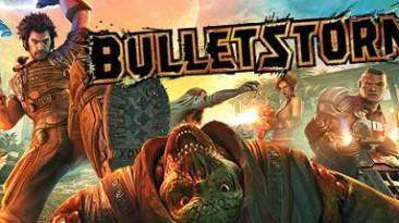Bulletstorm анонсирован для Nintendo Switch