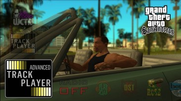 "Grand Theft Auto: San Andreas ""Advanced Track Player - Свои радиостанции"""