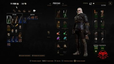 The Witcher 3: Wild Hunt / Ведьмак 3: Дикая Охота: Чит-Мод/Cheat-Mode (Бездонный инвентарь / 90000 weight limit) [1.30-1.31-GOTY]