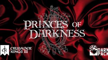 Princes of Darkness для Crusader Kings III