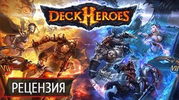 Нетрадиционная ККИ: рецензия на Deck Heroes