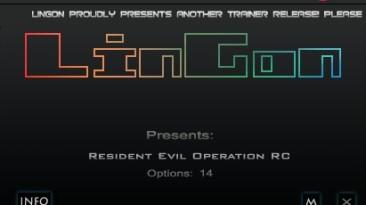 Resident Evil - Operation Raccoon City: Трейнер/Trainer (+14) [1.2.1803.135] {LinGon}
