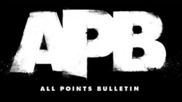 Слух: APB могут перезапустить до конца года