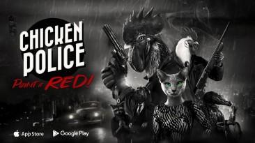 Детективный визуальный роман Chicken Police - Paint It Red вышел на Android и iOS