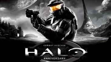 Русификатор (текст) - для Halo: Combat Evolved Anniversary