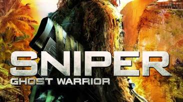 Патч Sniper Ghost Warrior Update 3