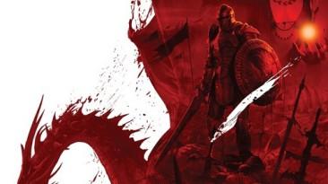 Dragon Age: Origins: Чит-Мод/Cheat-Mode (Console-add points / добавить перки и скилы через консоль)