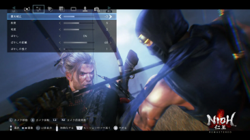 Nioh Remastered для PS5 получит фоторежим