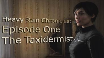 "DLC ""Таксидермист"" для Heavy Rain всё-таки не появилось на ПК"
