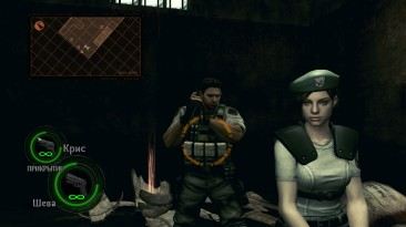 "Resident Evil 5 ""Джилл из RE1 в костюме S.T.A.R.S. на замену Шевы бизнесс/ RE1 Jill in S.T.A.R.S. outfit to Sheva Business"""