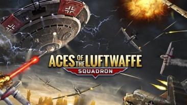 Успешный взлёт: Aces of the Luftwaffe - Squadron вышла на консолях и PC