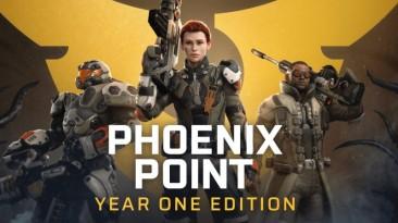 Обновление Phoenix Point 1.10.1 и планы о грядущих DLC