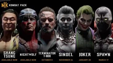 Mortal Kombat 11 - В сеть утекли все DLC и даты выхода