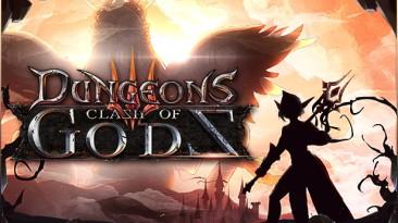 Вышло дополнение Clash of Gods для Dungeons 3