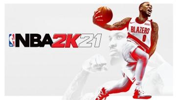 NBA 2K21 стала временно бесплатной в Steam