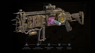 Список всего оружия из Atomic Heart