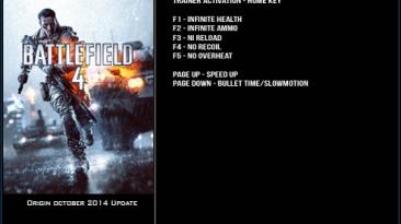 Battlefield 4: Трейнер/Trainer (+7) [Update October 2014: 64 Bit] {LinGon}