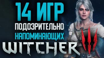 14 мощных игр, похожих на The Witcher 3 по нестандартным параметрам