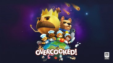В Epic Games Store бесплатно раздают Overcooked