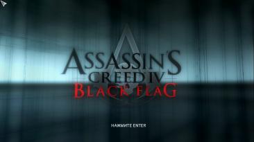 "Assassin's Creed: Revelations ""Костюм Эдвард Кенуэй"""