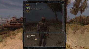 "S.T.A.L.K.E.R.: Call of Pripyat ""Телохранители мод (Bodyguards mod v 1.2)"""