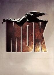 Обложка игры MDK